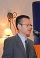Sr. Mauricio Espinosa en representación de la Mtra. Katherine Grigsby, representante de la UNESCO
